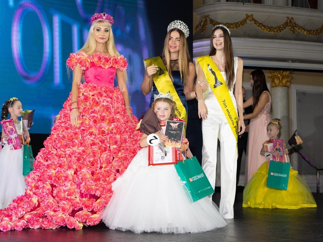 В Москве состоялся финал всероссийского конкурса «Юная Топ Модель России 2018» и «Миссис Российская красавица 2018».