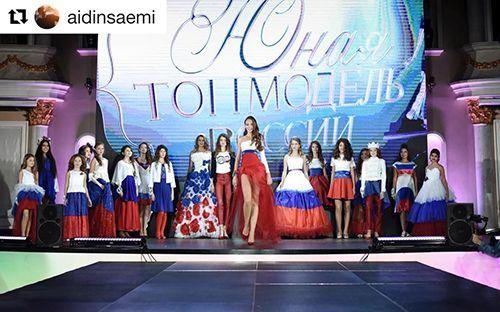 Севастопольская красавица заняла первое место на всероссийском конкурсе