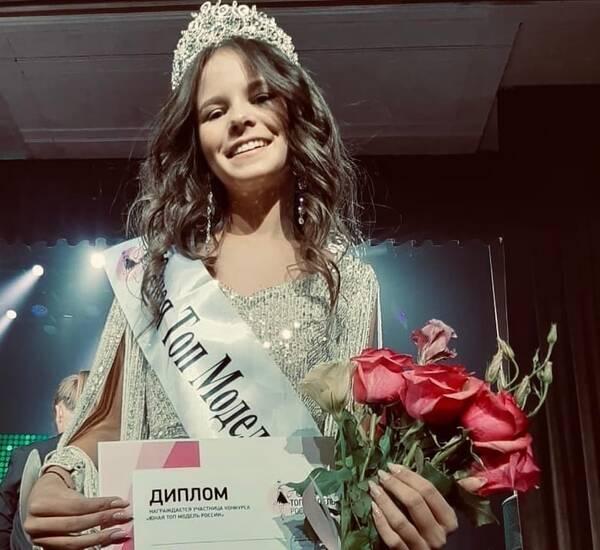 Брянская девушка победила на конкурсе «Юная Топ Модель России 2020»