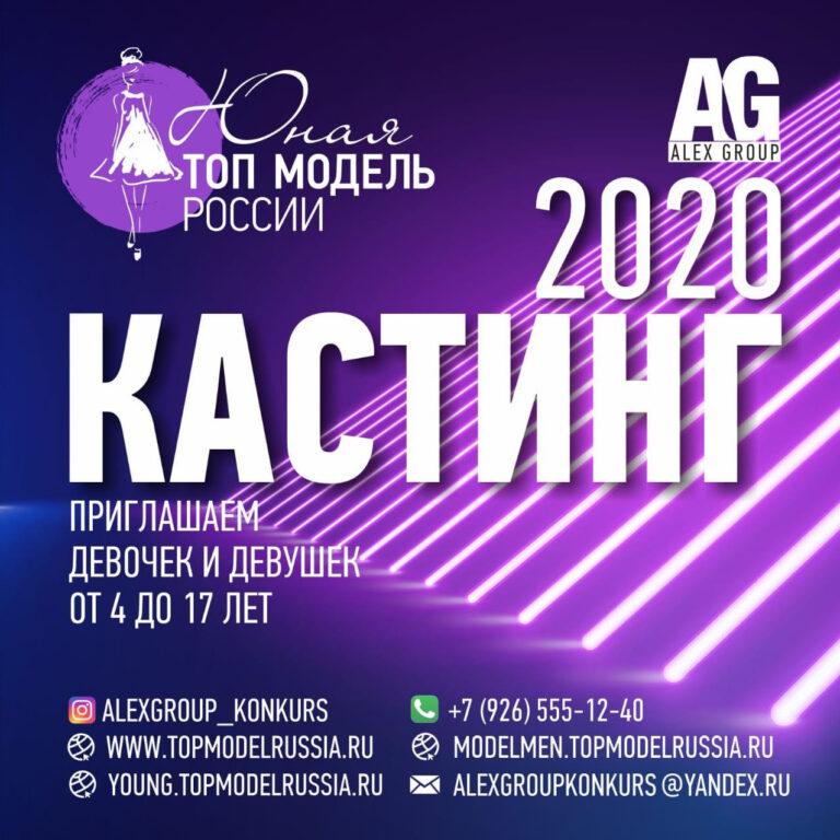 IMG-20200819-WA0003